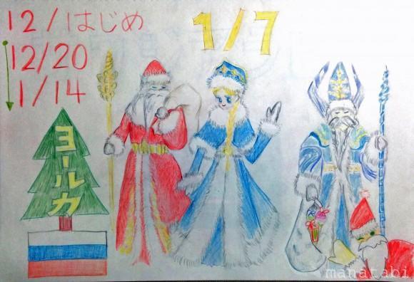 201511otsクリスマス_61