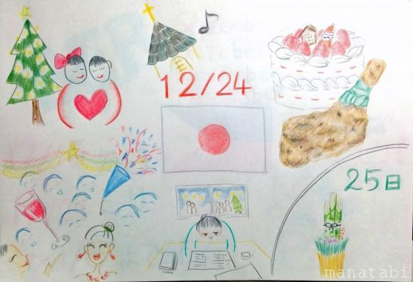 201511otsクリスマス_11
