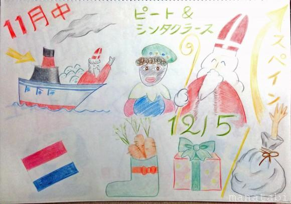 201511otsクリスマス_31