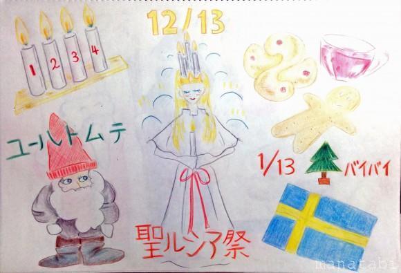 201511otsクリスマス_41