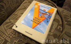 アルバム 「空へ、海へ、彼方へ-旅するルイ・ヴィトン展」アーカイブ集