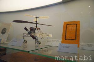 1900年代初めのグラン・パレでの国際航空展示会ではヴィトン設計の飛行機やヘリコプターのプロトタイプ